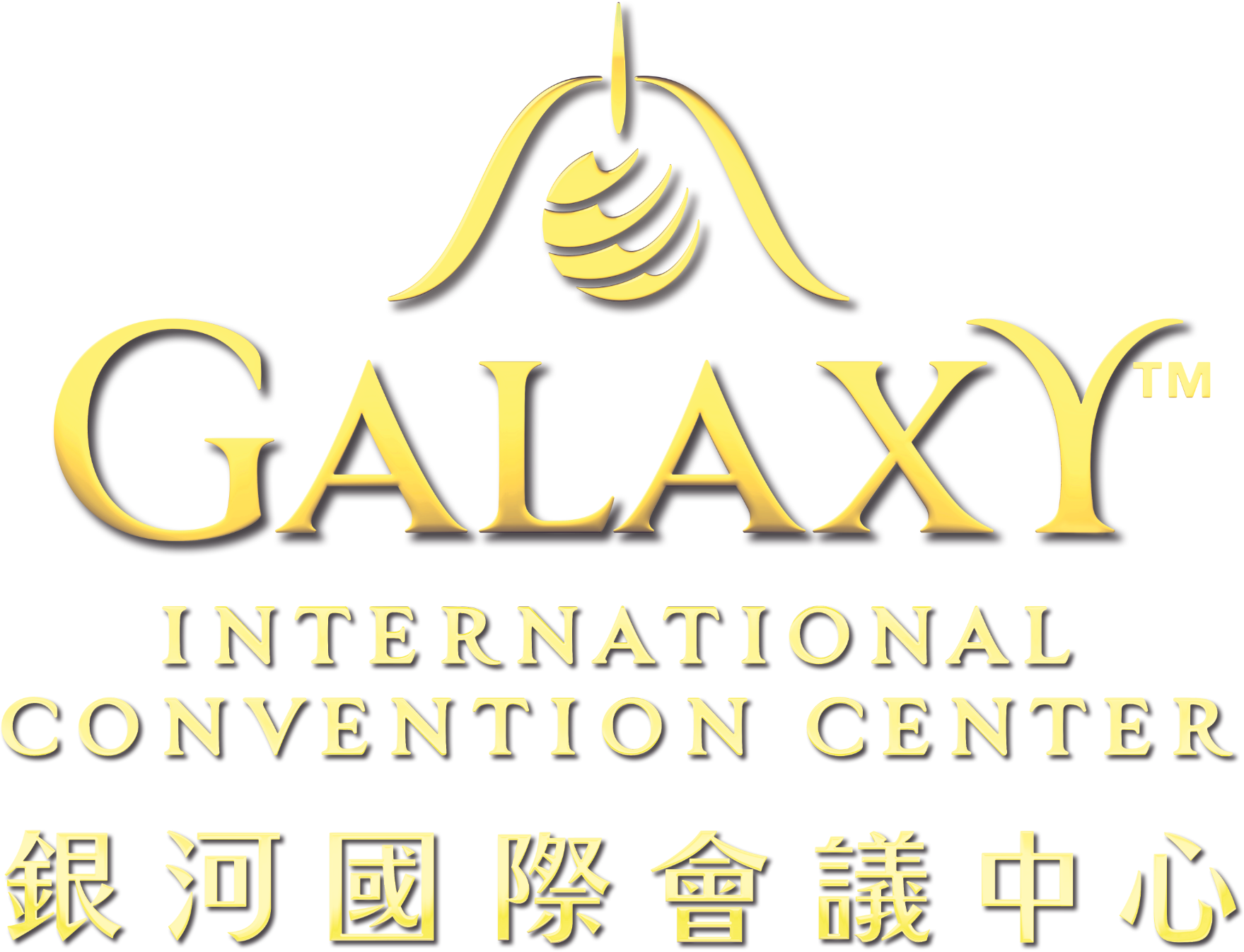 Galaxy International Convention Center